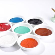 15g Advanced Natural Mineral Chinese Water Ink Brush Painting Sumi-E Minerals Pigments