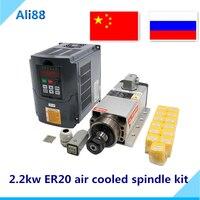 Free shipping 2.2kw air cooled spindle motor kit cnc spindle motor+2.2KW 220v inverter+1set ER20 Square milling machine spindle