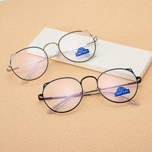 Анти-синий светильник, милые круглые кошачьи уши очки, оправа, Компьютерная Защита глаз, оптические очки унисекс