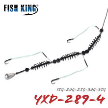 FISH KING 1PC Fishing Artificial Lure Bait Cage Feeder Carp Fishing With Lead Sinker Swivel with Line Hooks For Fishing Tackle