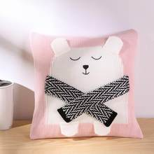 Lovely Chair Seat Cushion Cover Cartoon 3D Bear Knitted Kids Baby Sofa Bed Decorative Pillowcase Newborn Baby Photography Props(China)