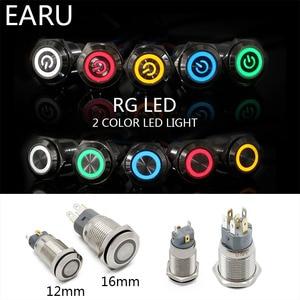 Двойной Цветной СВЕТОДИОДНЫЙ светильник RGB 12 мм 16 мм, Микс-переключатель, мгновенный самосброс, фиксация защелки, водонепроницаемый металли...