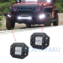 ECAHAYAKU 1pcs 4 Led Pods Flush Mount 18w Work Light Driving Off-road Offroad Truck Auto SUV 4WD 4X4 Fog Lamp 12V