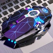 Мышь компьютерная игровая Механическая Проводная Бесшумная со