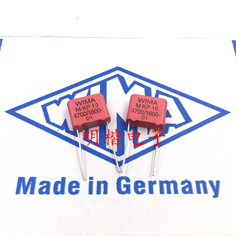 20PCS/50PCS German original capacitance WIMA MKP10 1600V 0.0047UF 1600V472 4700PF foot from 10mm FREE SHIPPING