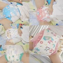 ABDL Baby Rainbow Week Diaper ddlg Oversized Christmas Diaper Retractable Waistline Diaper Lover Dummy Holder Panda Different 7P