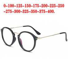 Sunglasses Cat-Frame Clear-Lens Myopia Optical Prescription Women Sighted Oval FML Finished