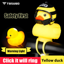 TOSUOD Bicycle light Small yellow duck with helmet road bike motorcycle bell child riding horn broken wind