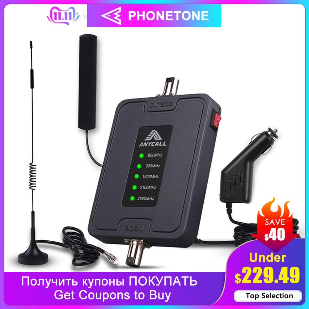 Mobile Cell Phone Signal Amplifier 5 Band 800/900/1800/2100/2600MHz 45dB Gain 2G 3G 4G LTE Cellular Booster Repeater For Car Use