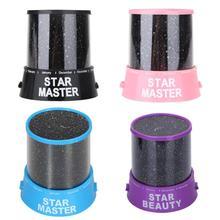 Звездный мастер, Романтический светодиодный проектор звездного ночного неба, детский подарок, Звездный светильник, космос