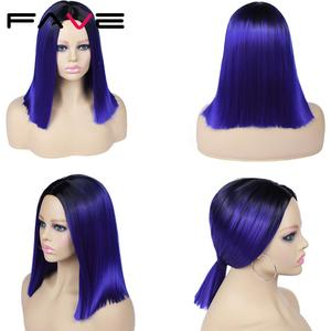 Image 3 - FAVE Ombre Jewelry Blue Pink Flax Brown Shoulder Length Straight Heat Resistant Synthetic Hair Wig For Black Women Cosplay