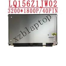 Laptiptop 15,6 LED Display Glossy passend f/ür Dell Precision M4800 Bildschirm Full-HD