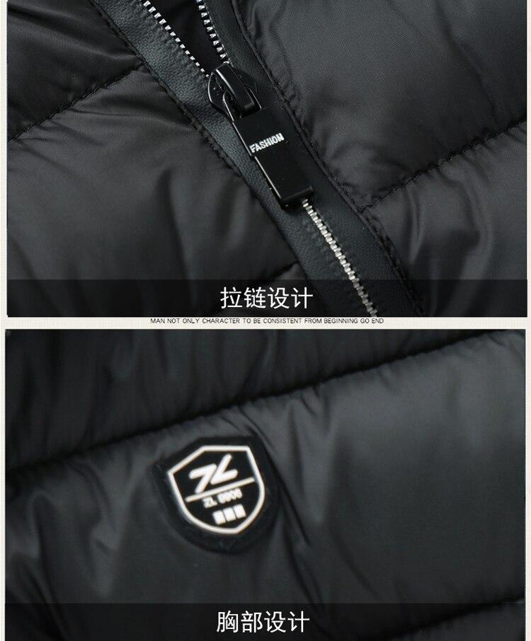 棉衣男1_18