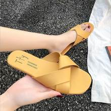 whosong Factory direct slippers women summer 2019 new wear wild flat-bottom print fashion home non-slip beach word slippers(China)
