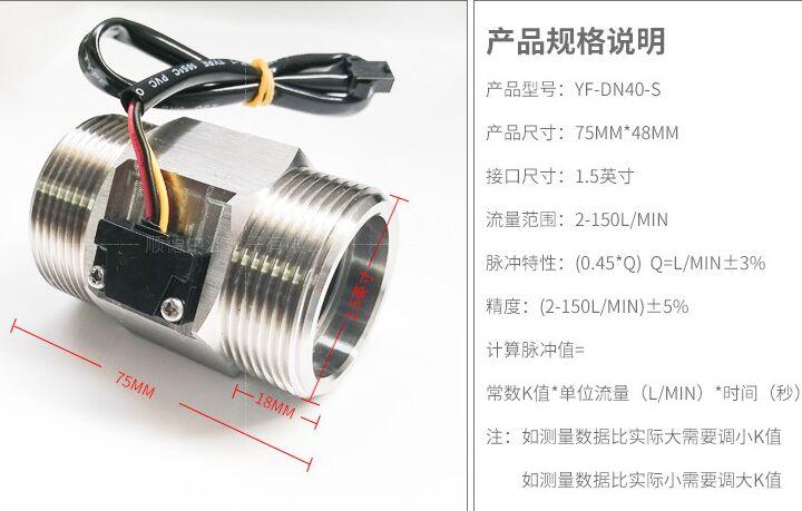 Tools : S304 2-150L MIN DN40  Water Hall Turbine Flow Sensor Industry Meter  1 5inch