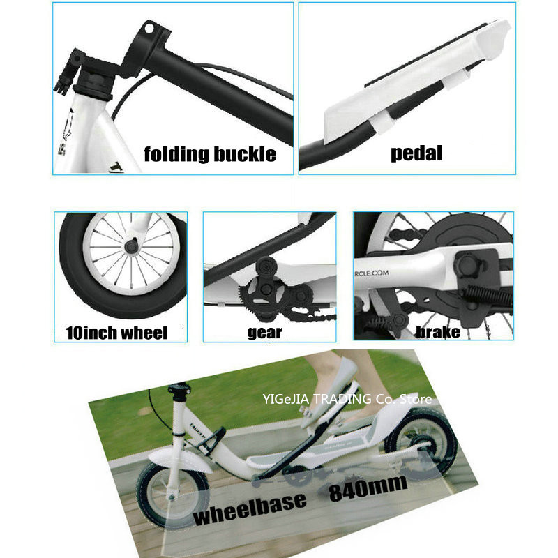 Купить с кэшбэком Tarcle Urban Kick Scooter With Rubber Wheels Pedal Fold Scooter Fitness Stepper 16km/h