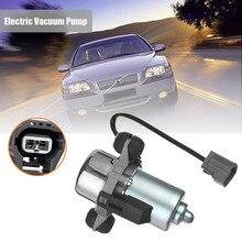 20804130 12V Электрический вакуумный насос усилитель мощности тормозного насоса вспомогательная сборка UP28