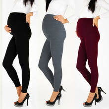 Hot Sale Adjustable Big Size Leggings New Maternity Pant Leggings Pregnant Women Thin Soft Cotton Pants High Waist Clothes(China)