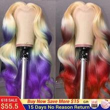 T613 желтый Розовый и красный цвет зеленый фиолетовый синий парик объемная волна Синтетические волосы на кружеве парик девственных Синтетич...