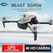 2019 NEW SG906 GPS 5G WIFI FPV RC Drone 4K Selfie Drones Bru