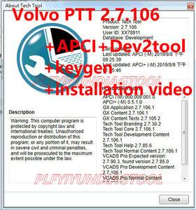 2020 NEW Premium Tech Tool PTT V2.7.106 V2.7.25 VCADS Development+ Devtool Plus+Keygen +INSTALL Video+APCI+ for Volvo Diagnostic(China)