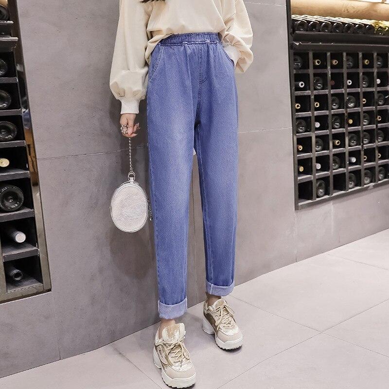 S-5xl Elastic Waist Fat Mm Jeans Women's 2019 Autumn New Style Loose Harem Pants Korean-style Large Size Long Pants