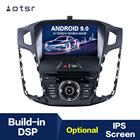 AOTSR 8 inch Android...