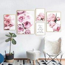 Картина на холсте с розовыми пионами скандинавский постер положительным