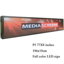P5 LED Advertising Sign Outdoor Full Color Display 77\
