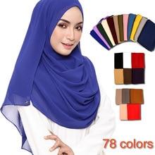 Женский шифоновый шарф-хиджаб, одноцветные шали, повязка на голову, популярные хиджабы, мусульманские шарфы/шарф, 78 цветов