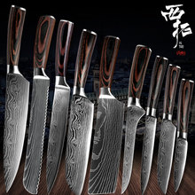 Japanese Knife Knives-Meat Cleaver Kitchen-Knives Chef Laser Damascus-Pattern Chopping-Santoku