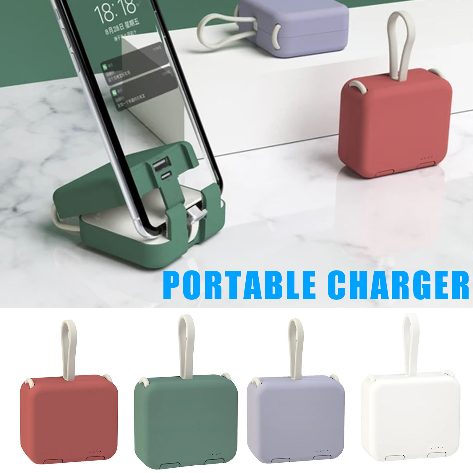 Multi-function with Own Cord Handbag Back Clip Power Bank