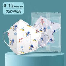 50Pcs Separate Package Disposable Mask Kids Anime Masque Mascarillas Niños One piece Boys Mouth Masks Girls Mascherine Infantil