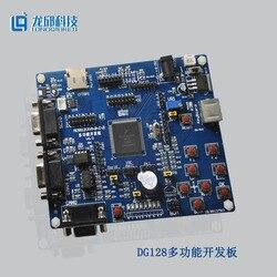 MC9S12DG128MPVE/CPVE samochód wielofunkcyjny rozwój pokładzie płytka edukacyjna tablica ewaluacyjna