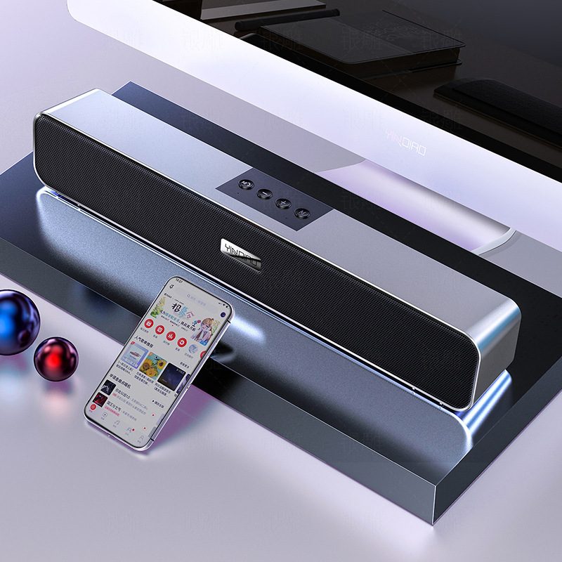 Bluetooth 5.0 Wired USB Smart Speaker Stereo Subwoofer Home Theater FM Radio Audio Speaker Support Card