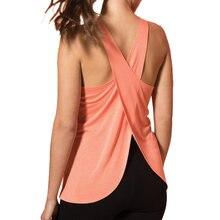 Летний женский жилет 2020 Однотонная футболка с открытой спиной