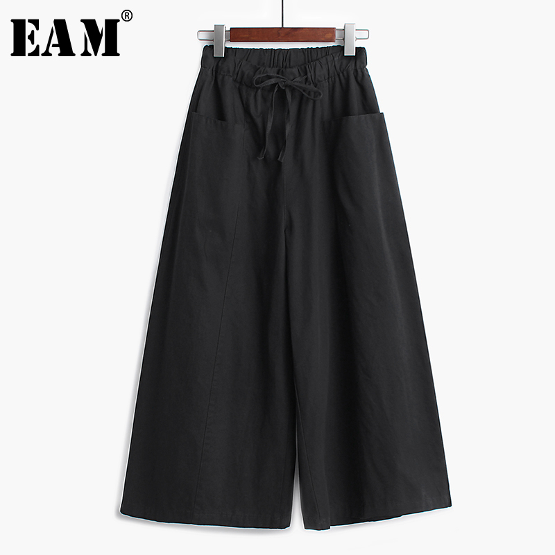[EAM] High Elastic Waist Drawstring Pleated Pocket Trousers New Loose Fit Pants Women Fashion Tide Spring Autumn 2019 1A170