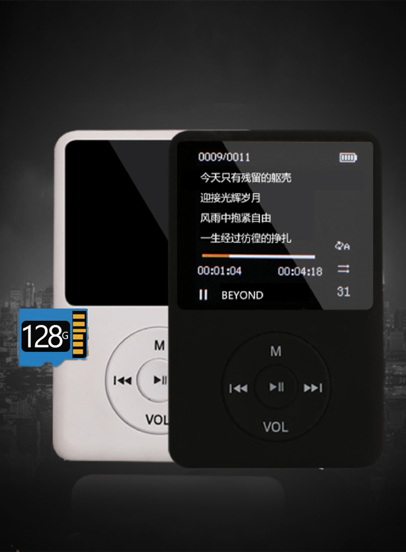 New Version Bluetooth MP4 Music Player with Loud Speaker and built-in 4G HiFi Portable Walkman with Radio /FM/ Record MP4 Player