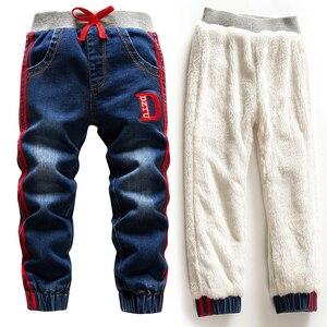Image 4 - Offre spéciale garçons jean décontracté enfant Plus velours pantalon hiver enfants jean garçons 2 14y filles en Denim chaud pantalon adolescent vêtements