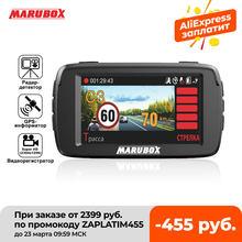 Marubox M600R auto dvr radar detektor gps 3 in 1 HD1296P 170 Grad Winkel Russische Sprache Video Recorder logger freies verschiffen