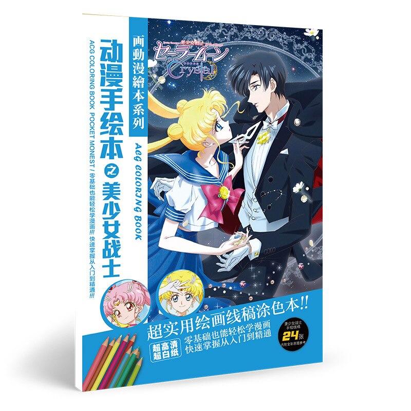 Libro para colorear de Anime Sailor Moon de 24 páginas para aliviar el estrés Estante de microondas de 2 niveles/3 niveles estante de cocina estante de especias organizador de almacenamiento de cocina estante organizador de baño libro de Shelve
