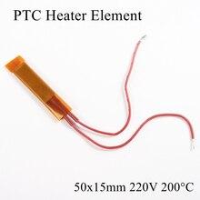 1 шт. 50x15 мм 220 В 200 градусов Цельсия PTC нагревательный элемент постоянный термостат изолированный термистор керамическая нагревательная пластина чип