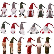 New Cute Beard Christmas Elf Doll Decoration New Year Festival Dinner Christmas Decorations for Home 2019 Christmas Party Decor(China)