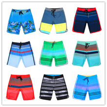 Special Offer Boardshorts Swimwear 2020 Brand Dsq Phantom Turtle Beach Board Shorts Men Elastic Spandex Sportswear Size 30-38(China)