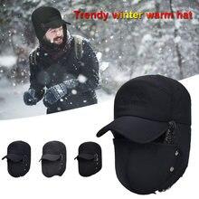 Зимняя теплая шапка бомбер для мужчин и женщин модная утепленная