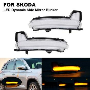 2PCS Clear Dynamic Flowing LED Turn Signal Side Marker Light Blinker Lamp for Kodiaq 2016- Karoq 2017- Side Mirror Blinker