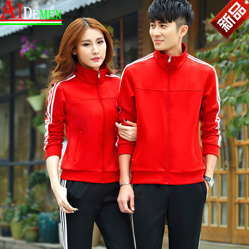 Sports Set Men's Spring And Autumn Hoodie Suit Long Sleeve Couples Outdoor Casual Running Fitness Sports Clothing Women's