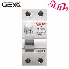 شحن مجاني GEYA GYL9 التيار المتناوب نوع RCCB المتبقية قطاع دارة التيار المتناوب ELCB 2 القطب 25A 40A 63A 80A 100A RCD 30mA 100mA 300mA