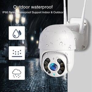 Image 3 - ホームセキュリティipカメラwifiナイトビジョン速度ドームcctvカメラ屋外ミニカマラwifiビデオ監視ipcam wifi 5MP p2P