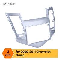 Harfey Car 2Din Panel Refitting Plate Stereo Fascia Mount Kit for Chevrolet Cruze Stereo Frame Trim Kit 173*98 178*100 178*102mm